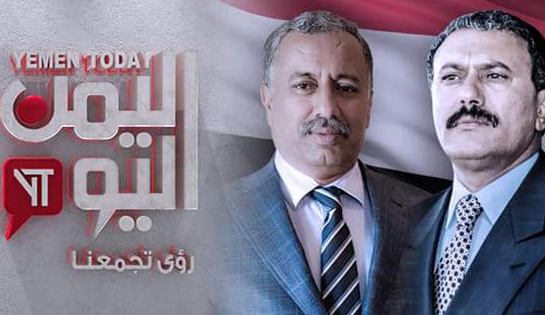 قناة اليمن اليوم تستعد لإطلاق برامج جديدة ضمن التطوير والتحديث المستمر