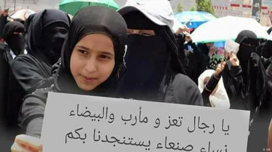 هام : إحدى المختطفات من قبل ميلشيا الحوثي تروي تفاصيل الضرب والإهانات التي تعرضت لها