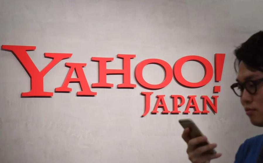 SoftBank تحكم قبضتها على Yahoo اليابان بصفقة بملياري دولار