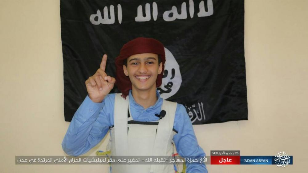تعرف على هوية منفذ الهجوم الإرهابي على مطبخ لقوات الحزام في عدن (صورة)