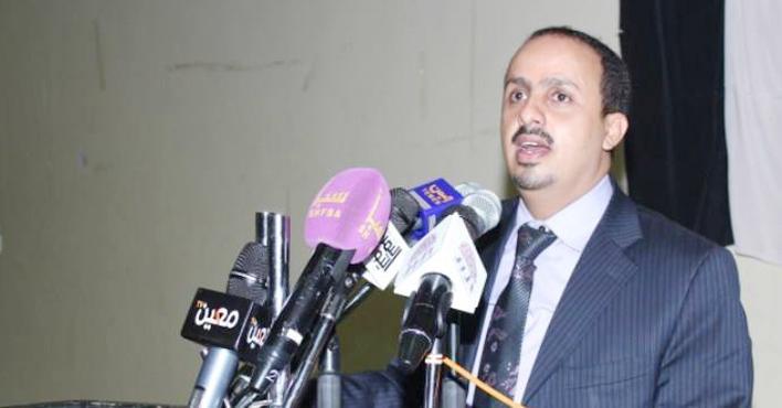 """الإرياني: أداء """"غريفيث"""" ساهم في تصاعد انتهاكات الحوثيين"""
